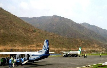 manthaliairport